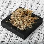 金銀花/スイカズラ