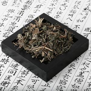 旱蓮草/タカサブロウ